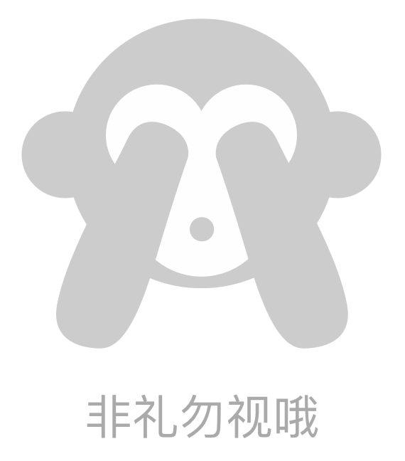 网络红人女主播萌妹※苏小可爱※VX内部大C度视频 – 13V