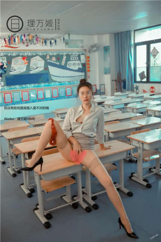 露出系福利姬@理万姬–放课后の女教师[92P/296MB]-福利好好看