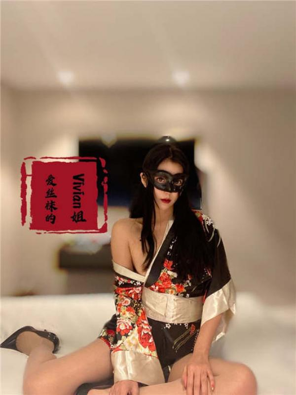 推特女神爱丝袜Vivian姐定制版流出–艺妓回忆录[22P/1V/221MB]-福利好好看