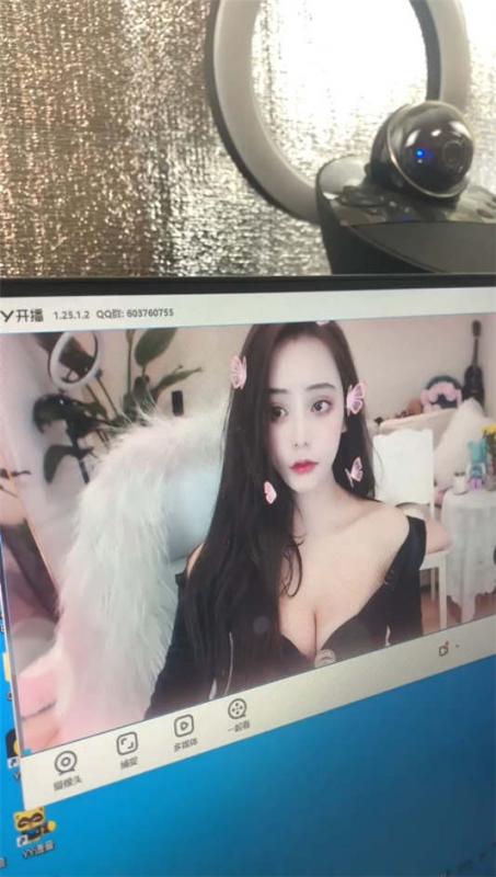 斗鱼主播李来财火箭群视频[5V/200MB]-福利好好看