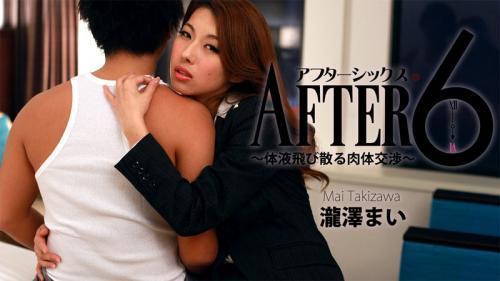 [日本]0632饥渴难耐极品白领边抠边打电话约男人去酒店大干一场2G-福利好好看
