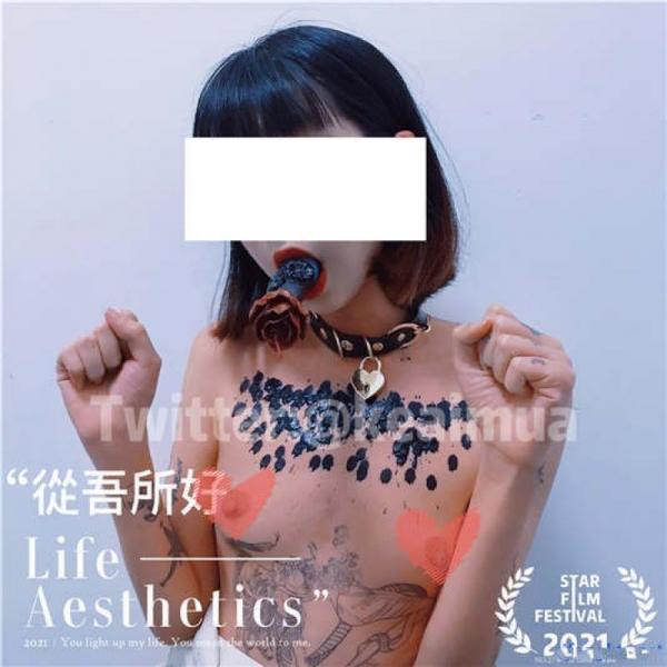 纹身女神『袁可爱』和闺蜜大尺度露脸礼包私拍流出[238P/1V/154MB]-福利好好看