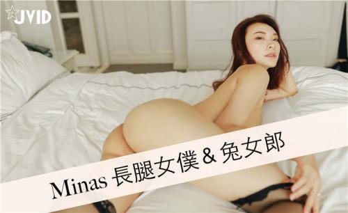 解锁人气女模Minas米娜斯-长腿女仆兔女郎[73P/1V/412MB]-福利好好看