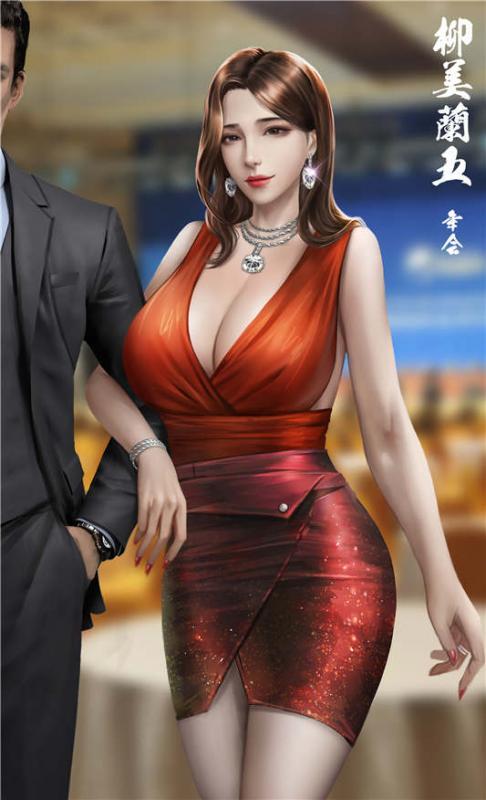 国人画师柳钢蛋+EVE大师2月新作+前作合集[530P/1.33G]-福利好好看