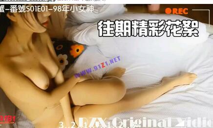 91 大闸蟹 连体裤性交 后入啪啪啪 -1080p高清完整版
