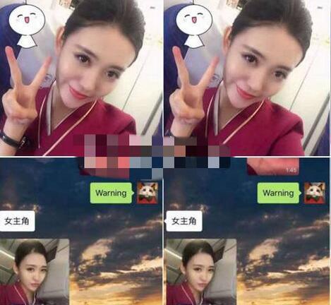 南航777视频在线刘嘉倪视频门事件休息舱不雅视频福利