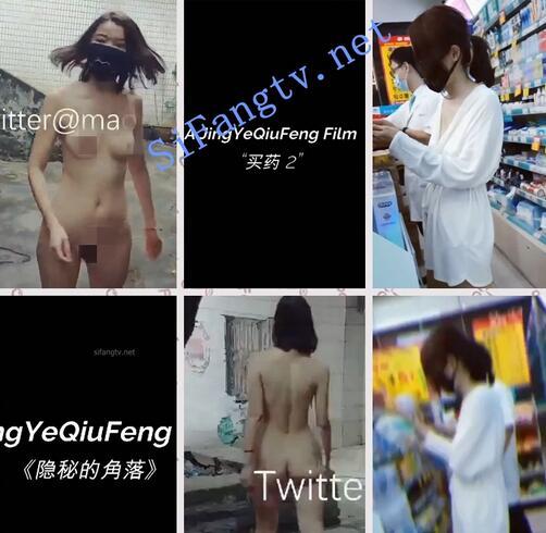 推特清纯露出女神【maoyaoJJ】各种场所露出挑战+裸体瑜伽