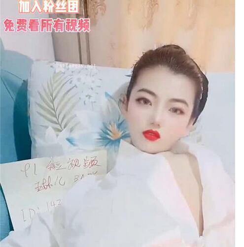 身材纤细极品母狗【琳儿】粉丝团私拍流出[1V/1.31G]