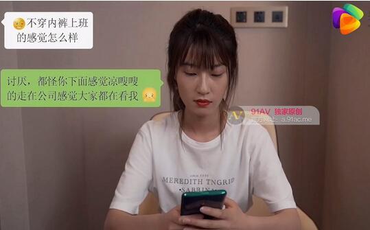 果冻传媒原版 堕落人妻一 巧合 玛丽莲[MP4/627M]