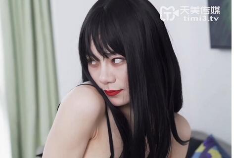 天美传媒TM0077原版 我的女神是老板小三 黑丝制服女神李潇潇[MP4/1G]