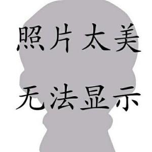 5.11【中医小姐姐】中医馆药铺店里大秀跳蛋塞逼自慰特写尿尿【3v 1.52g】