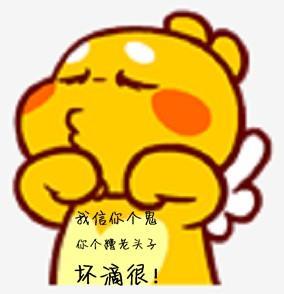 小妲己主播【北暖兰浔/北暖A妞】福利视频30V+密码房