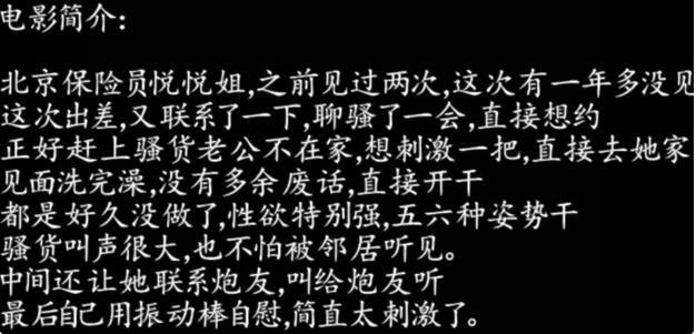 7.12.3 北京35岁性感保险员,还叫给炮友听,yindang对话,全程露脸 80分钟2V2.62G