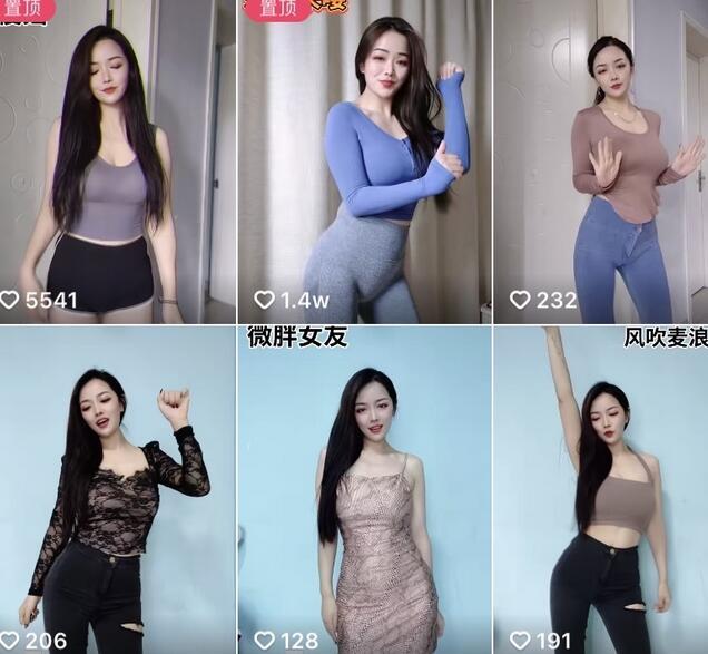 【快手福利】9万粉丝大户人家吴司令游乐园露逼+舞姿
