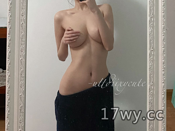超粉嫩大胸福利姬uttdiixycute视频图片福利作品合集