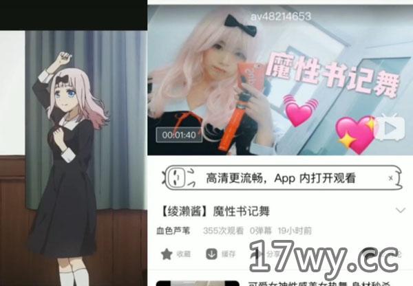 推特ayase绫濑酱魔性书记舞视频露出全果版全套资源