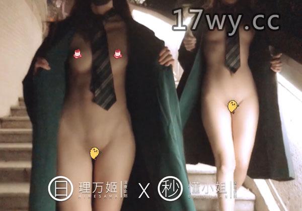 日理万姬x懂小姐深夜企划露出视频深夜游行的魔法使徒