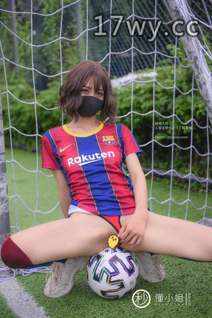 秒懂小姐系列/懂小姐图片福利资源之巴萨足球宝贝