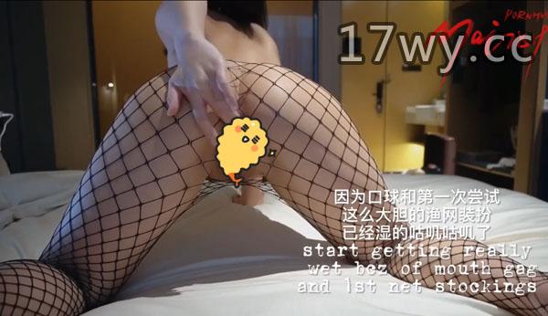 Pornhub国产网红Mai7819视频资源私拍福利合集全套