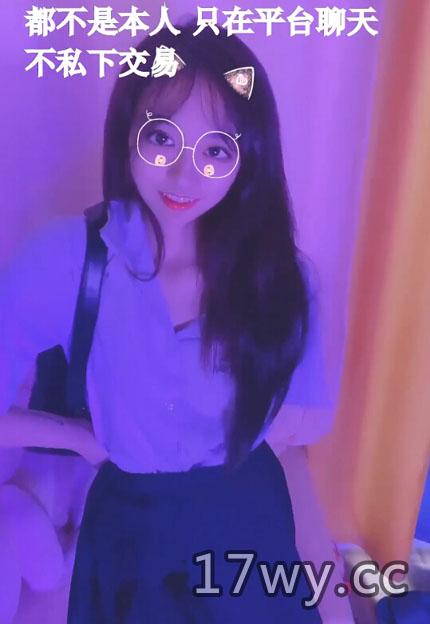 推特91不见星空槿晓婷最新视频资源+粉色情人最新视频