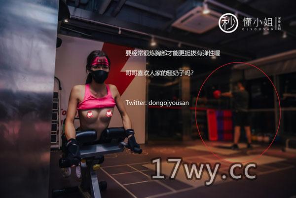 理万姬x秒懂小姐露出福利资源图解图集资源健身房露出