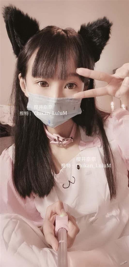 樱井奈奈 - 羞耻胖次[30P/14MB]