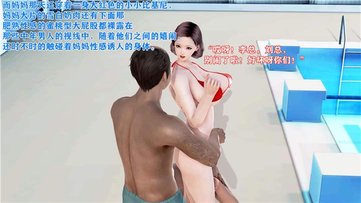 美艳诱人的淫荡妈妈[254P/171MB]