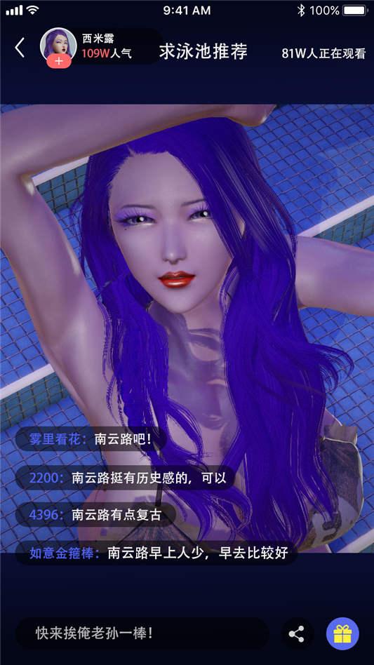狩猎 - 网红女神游泳记![187P/63MB]