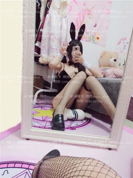 小清殿下 - 网袜兔女郎[37P+1V/71MB]
