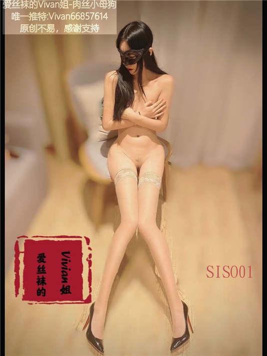 【爱丝袜Vivian姐】一双大长腿全裸肉丝乘骑[1V/307MB]