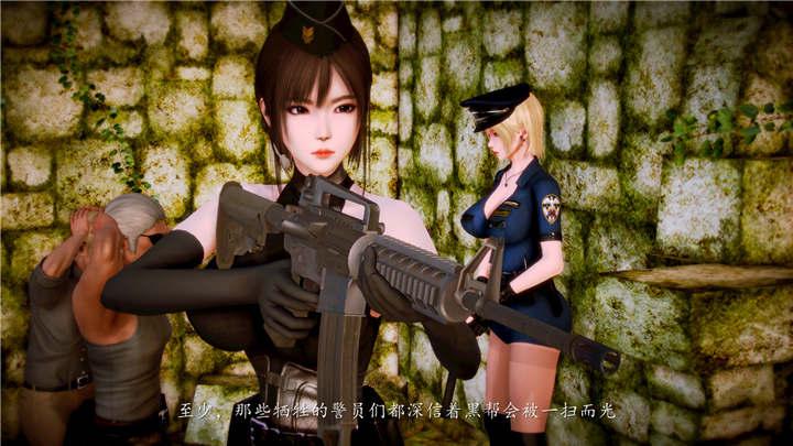 「SWAT Episode 」_1-4+手记[348P/197MB]