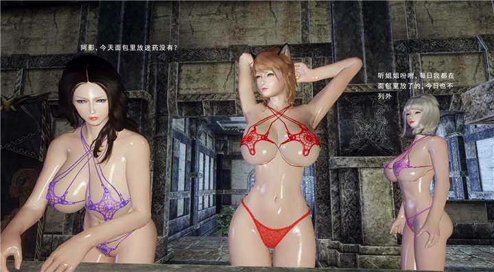 吸精魔女01-07[407P/146MB]