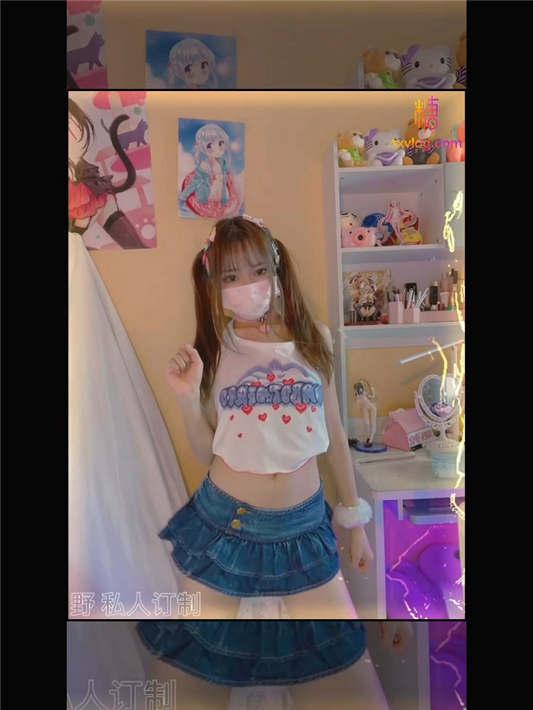 推特『粉系草莓少女』私人订制 - 人间小辣妹[1V/608MB]
