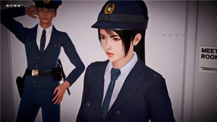 神奇女侠 - 序女警系列青叶沉沦1-3 [547P/949MB]