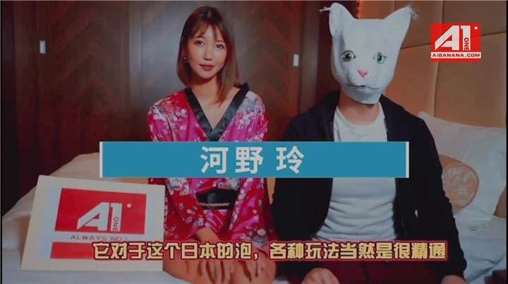 A君在日本约东京网红美女小姐姐玲酱采访交流男女性爱[1V/1.23G]