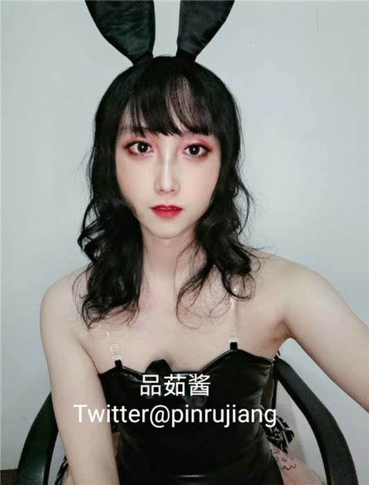 超美的TS品茹酱Cos黑衣兔女郎[1V/1.18G]