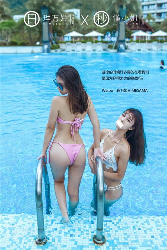 超火推特露出美少女▌理万姬×懂小姐 ▌- 女神假期三亚海边露出[41P/1V/130MB]